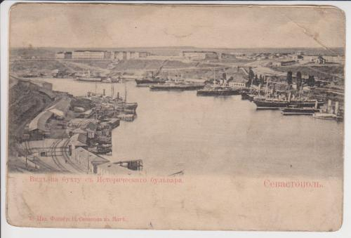 Севастополь. Вид на бухту с Исторического бульвара.