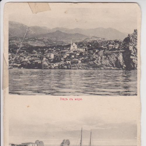 Вид с моря. Катер Алушта на пристани.