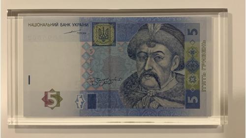 5 гривень/гривен 2004 банкнота в оргстекле UNC