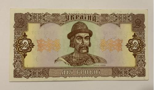 Україна 2 гривні / грн 1992 р. В. Ющенко UNC  банкнота