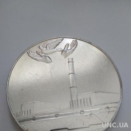 Настольная медаль Участнику ликвидации аварии Чернобыльская АЭС 1986