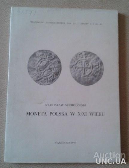 Wiadomosci Numizmatyczne Rok XI -Zeszyt 2-3 (40-41) Warszawa 1967 S. Suchodolski Moneta Polska X/XI