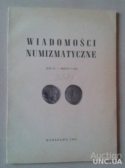 Wiadomosci Numizmatyczne Rok XI -Zeszyt 4 (42) Warszawa 1967 W.Terleski