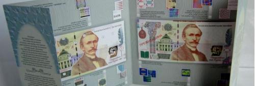 Презентаційна банкнота Пантелеймон Куліш Український буклет \ Презентационная банкнота Кулиш 2008