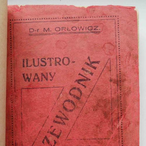 Ilustrowany przewodnik po Wolyniu. 1929
