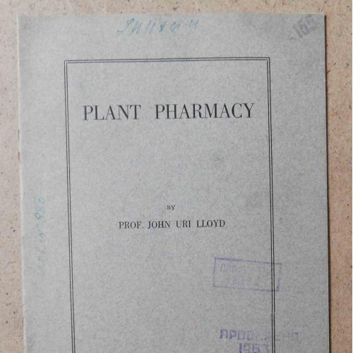 Plant pharmacy. Lloyd J. Отдельный оттиск. 1922