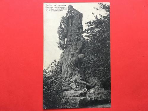 ФОТО ВІДКРИТКА Перша Світова ПЕЧАТКА (СТАН!!!) ДИВІТЬСЯ ВСІ ЛОТИ Є БАГАТО ЦІКАВОГО