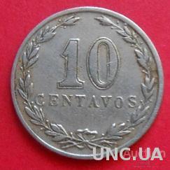 Аргентина 10 сентаво 1921 год.