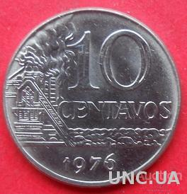 Бразилия 10 сентаво 1976 год.