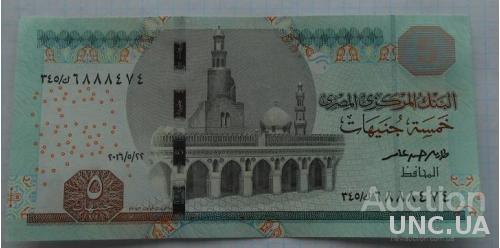 Египет 5 фунтов 2016 год .