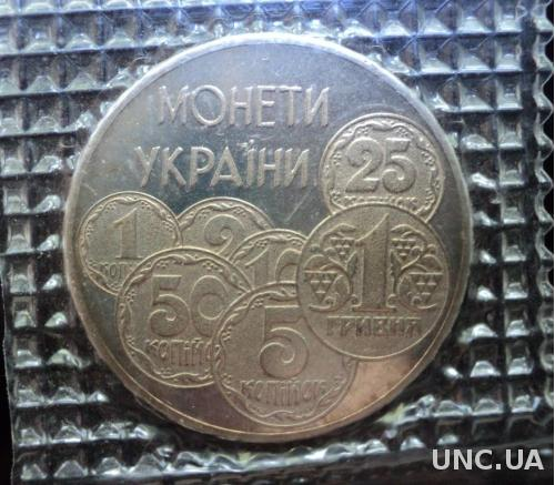 2 гривны Монеты Украины 1996 г. 1.1ЕА в запайке