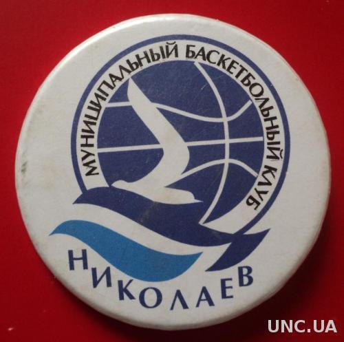 Баскетбольный Клуб Николаев