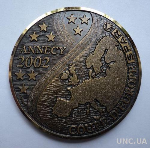 Медаль Кубок Европы Франция 2002