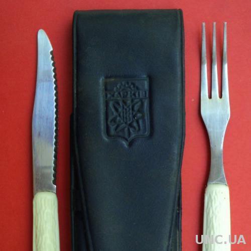 Набор Туристический Харьков Нож Вилка