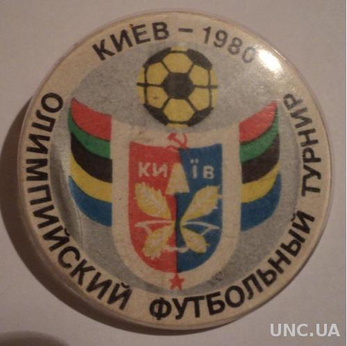 Олимпиада 80 Футбольный турнир Киев