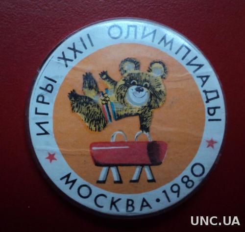 Олимпиада 80 Мишка Конь