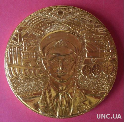 Памятная Медаль 50 лет Молдавской Советской Милиции