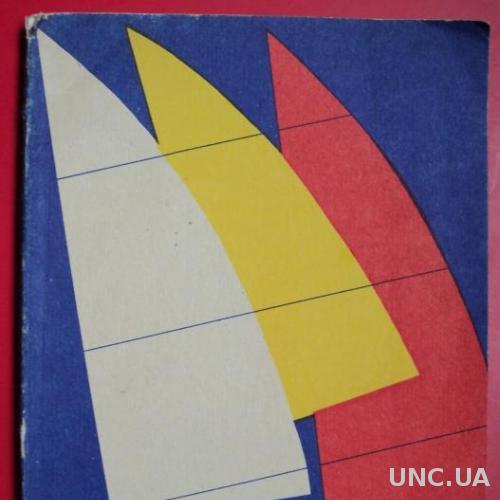 Парус на лодке Борисов