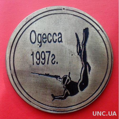 Подводная Охота Одесса 1997 г.