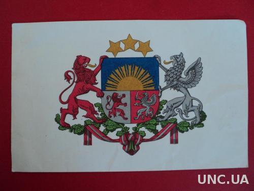 Приглашение на Референдум по независимости Латвии