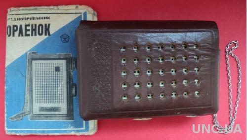 Радиоприемник Малогабаритный Орленок 1970 год