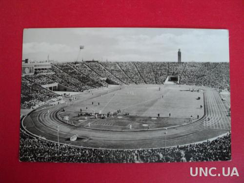 Стадион Лейпциг Спорт