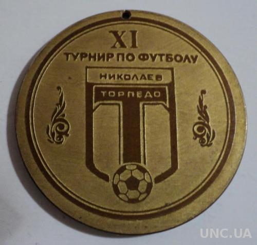 Турнир по футболу юноши Николаев