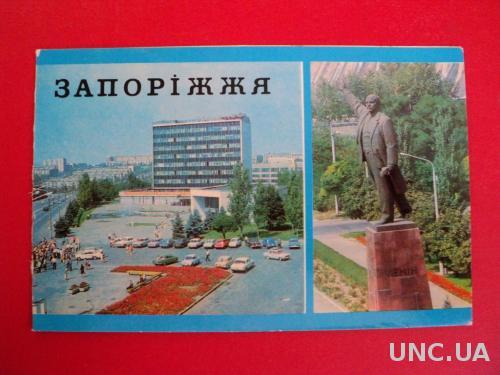 Запорожье Украина 1979 г. Памятник Ленину