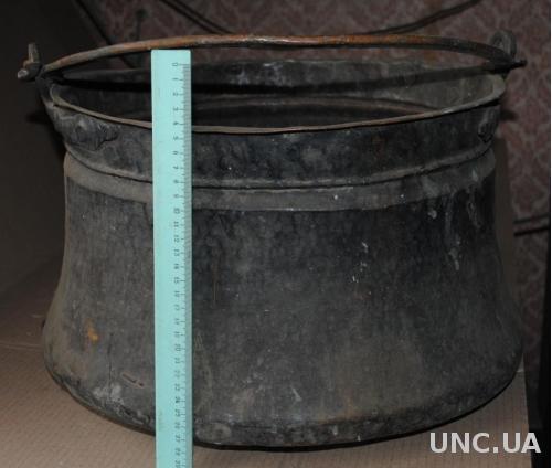 Антикварний мідний кований козацький полковий казан під 30 л.