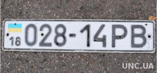 Автомобільний номер . № авто Україна.