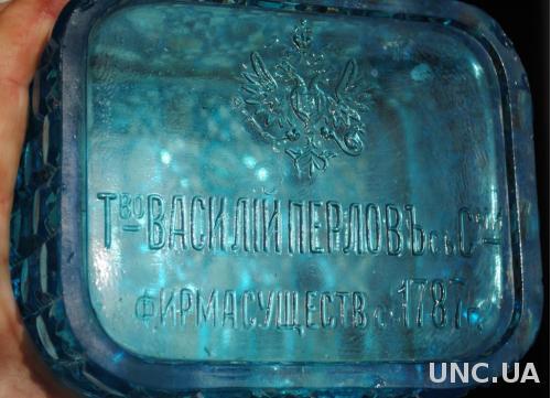 Чайничка чайниця баночки коробочки під чай антикварне скло Перлов царизм коробка стекло 4шт