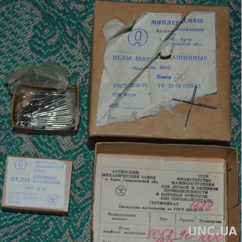 Голки радянські швейні машинні № 90 нові. 100 шт