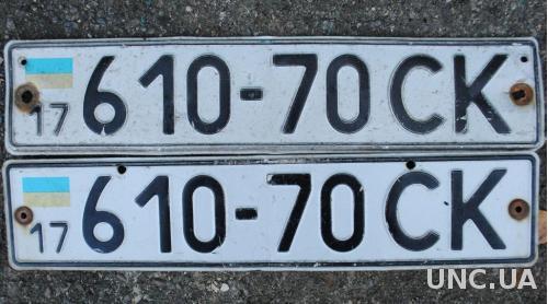 Номер автомобильный. Авто № номера парні, пара.