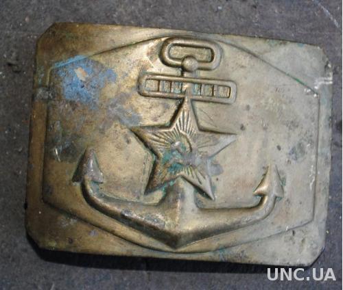 Пряжка,пряга, бляха морская, ВМФ СССР.