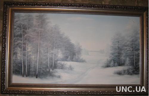 """""""Сніжна зима"""" І. Морозов 2008 р"""