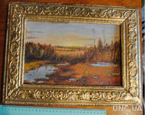 Стара картина. Пейзаж. Осінь.