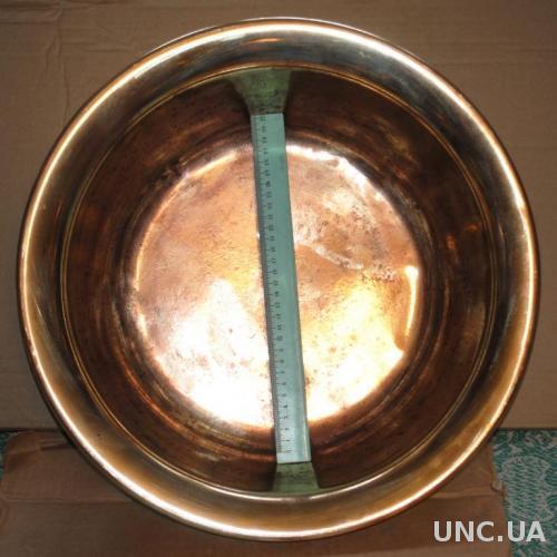Великий латунний таз Д43,5, Н13,5 см таз для варення чи під умивальник, мийку глибокий товстостінний