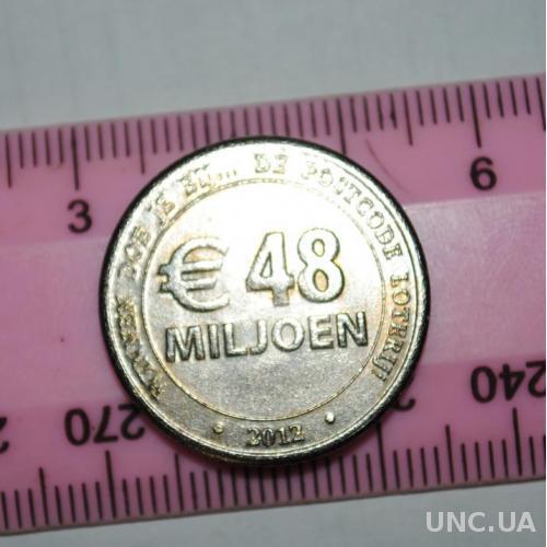 Жетон Нідерланди лотерея 48 мільйонів, поштові індекси.