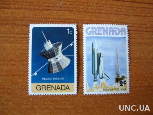 Гренада.Космос