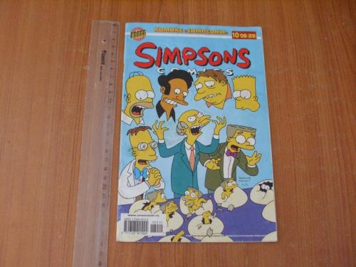 Комикс Симпсоны.