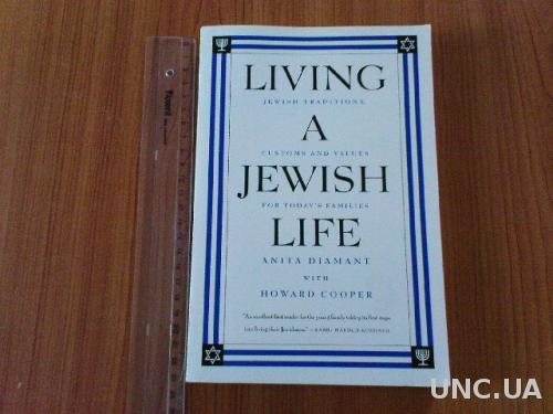 Living a Jewish Life, Updated and Revised Edition: