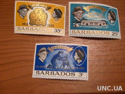 Марки.Барбадос