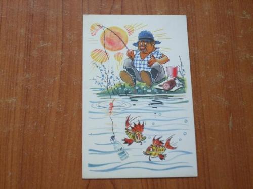 Рибалка1