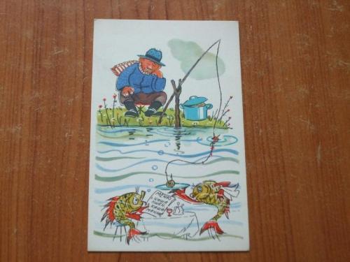 Рибалка2