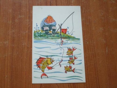 Рибалка3