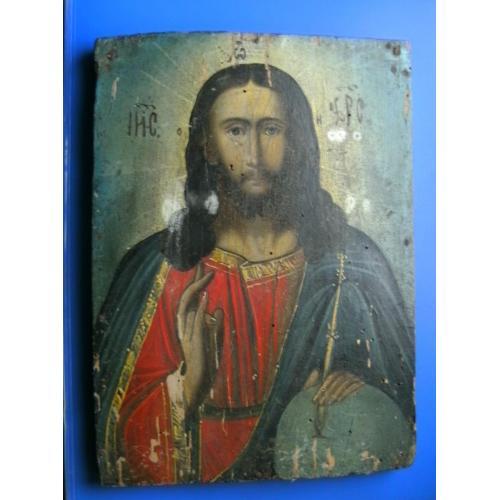 Икона Иисус Христос 24х17,5 см