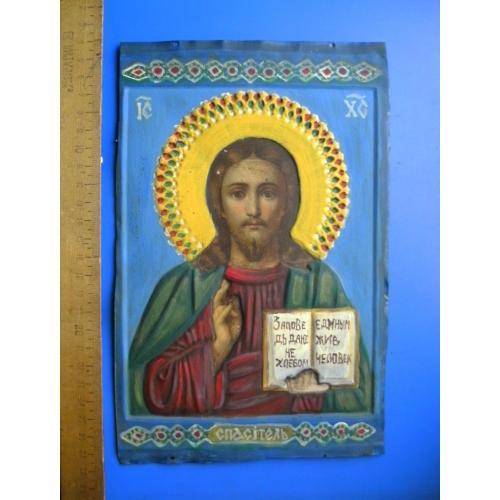 Икона Иисус Христос на металле 23,5 х15 см