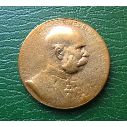 медаль Германия кайзер бронза