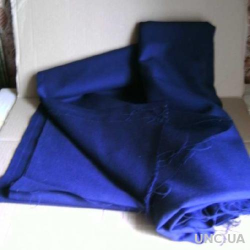 Отрез ткани для пошива военной формы СССР 190смх147см