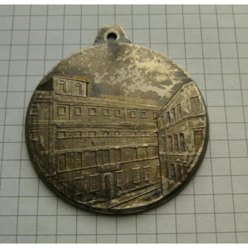 памятная медаль 1630-1980